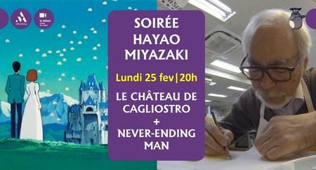 Soirée spéciale HAYAO MOYAZAKI