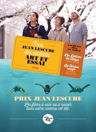 Prix Jean Lescure