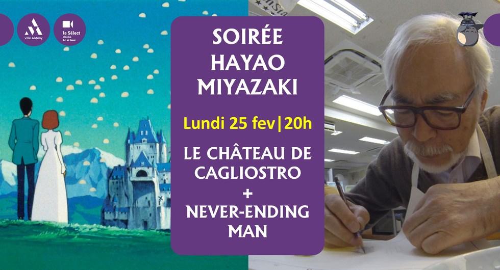 Photo du film SOIRÉE HAYAO MIYAZAKI